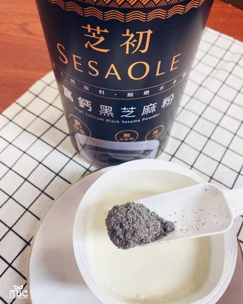 芝初黑芝麻粉罐裝隨手包評價心得補鈣沖泡
