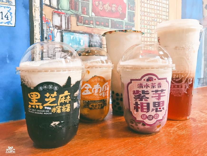 清水茶香苑裡店|苗栗手搖飲|麻糬飲料|愛麗森