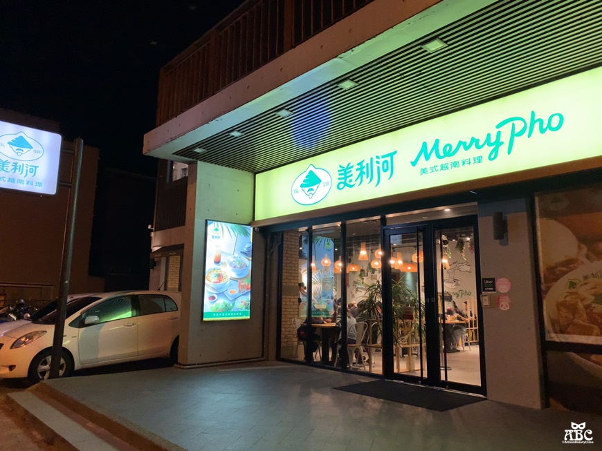 美利河竹北餐廳美食推薦食記Merry Pho越南料理
