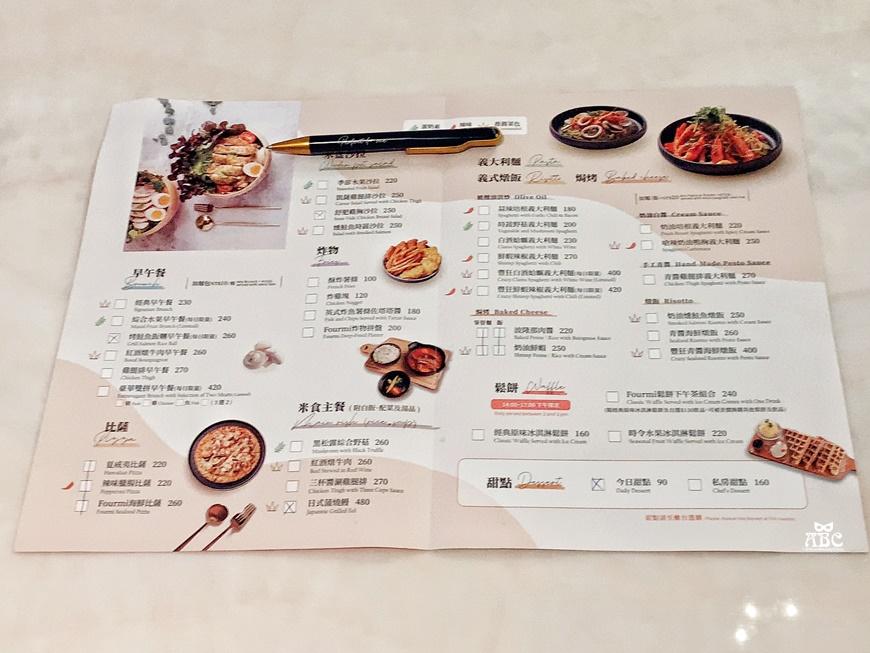 法覓咖啡館 Fourmi Café菜單