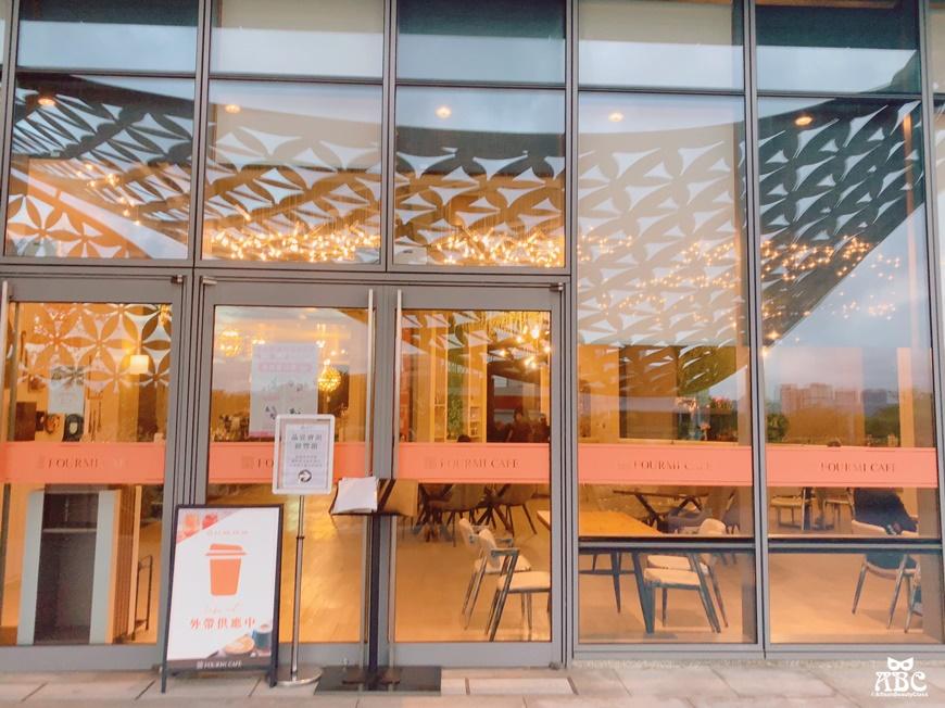 新竹餐廳美食|法覓咖啡館 Fourmi Café