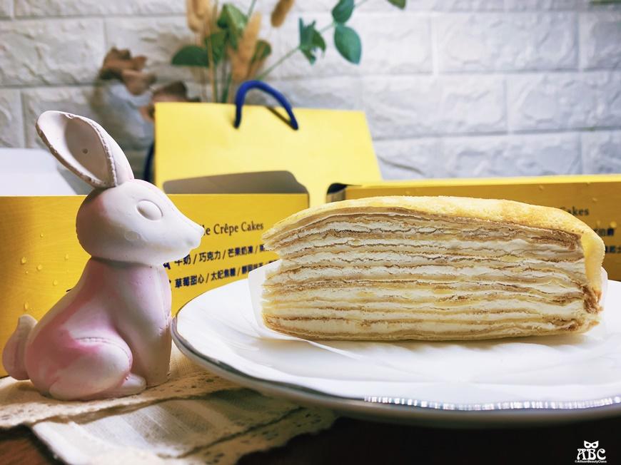 塔吉特千層蛋糕貝里斯牛奶千層宅配美食