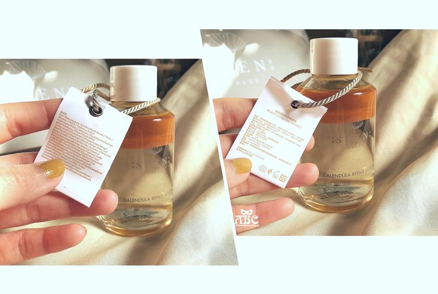 森SHEN評價好用嗎開箱金盞花舒緩調理潤膚水