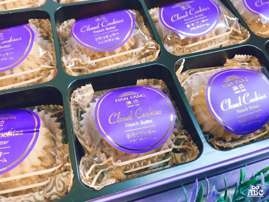 漢坊餅藝金沙小月|新北伴手禮|宅配甜點糕餅禮盒