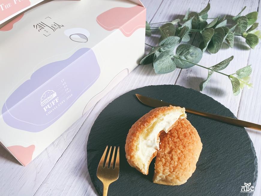 細鳳果茶|香草卡士達泡芙|芙甜法式點心坊|嘉義伴手禮宅配美食甜點