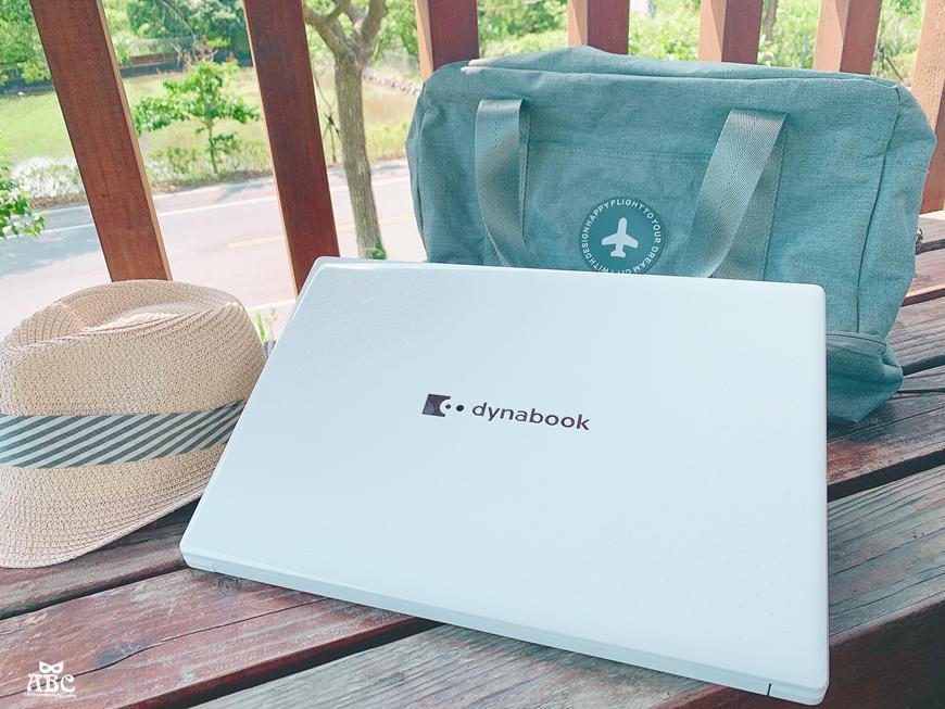 Dynabook EX50L-J開箱評價|居家辦公學習筆電推薦2021