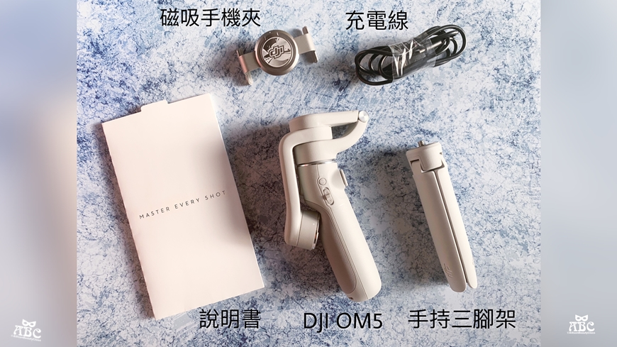 DJI OM 5 伸縮折疊式手機三軸穩定器|手機錄影APP推薦|開箱評價分享